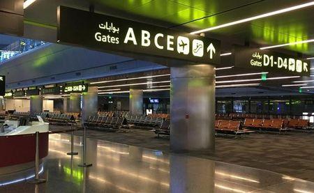 Qatar mien thi thuc cho 80 quoc gia - Anh 1