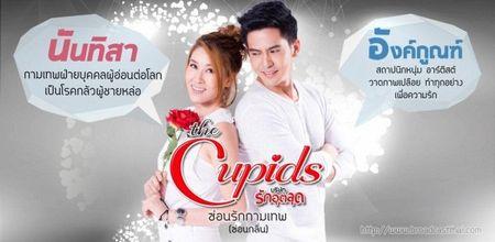 Het phim da lau, Toey - Cheer van duoc fan gan ghep nhiet tinh - Anh 3