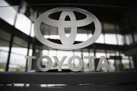 Toyota cung Intel phat trien he sinh thai cho xe tu lai - Anh 1