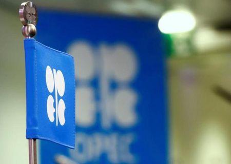 OPEC bom them dau bat chap thoa thuan ha san luong - Anh 1