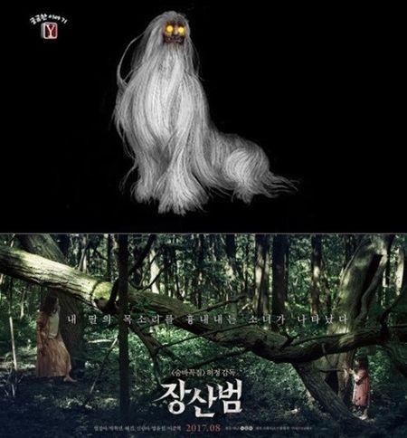 Phim kinh di Han Quoc - dac san mua he dang tan lui - Anh 4