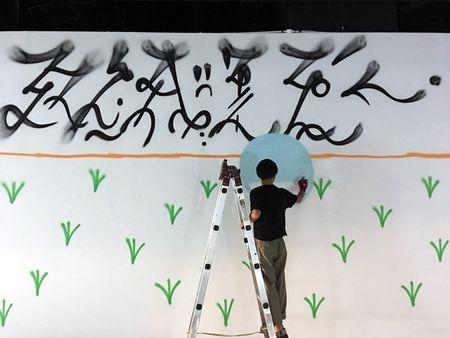Nghe si Graffity Nhat ban 'tung hoanh' tai Ha Noi voi nhung buc tranh khong lo - Anh 14