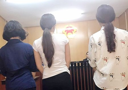 Ca si, nguoi mau moi gioi ban dam 500 USD o Sai Gon linh an - Anh 1