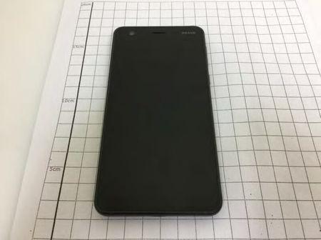 Lo hinh anh Nokia 2 voi pin 4.000 mAh - Anh 1