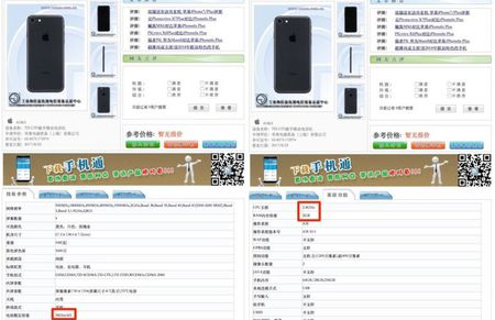 Pin cua iPhone 8 con nho hon iPhone 7 - Anh 2