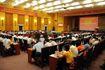 Đảng ủy Bộ TN&MT tổ chức học tập, quán triệt Nghị quyết Trung ương 5 khóa XII của ĐảngĐảng ủy Bộ TN&MT thông báo kết quả Hội nghị Trung ương 5 khóa XIIĐảng ủy Khối các cơ quan Trung ương làm việc với Đảng ủy Bộ TN&MTĐảng ủy Bộ TN&MT triển khai nhiệm vụ 6