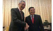 Chùm ảnh: Thủ tướng Lý Hiển Long và phu nhân thăm TP.HCM