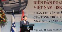 Phó thủ tướng Vương Đình Huệ: 'Việt Nam có thể học nhiều điều từ Israel'