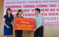 CĐ Công Thương VN: Nhiều hoạt động xã hội từ thiện thiết thực