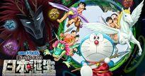 Điểm lại những chuyến phiêu lưu của Doraemon và nhóm bạn