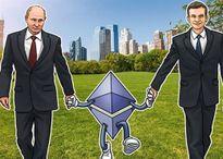 Đồng Ethereum - đối thủ của Bitcoin lập ngưỡng kỷ lục mới