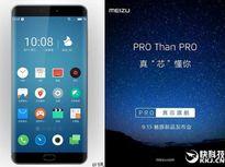 Lộ ảnh thực tế Meizu Pro 7 với màn hình E-Ink, camera kép