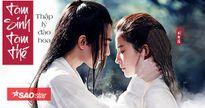 'Tam sinh tam thế: Thập lý đào hoa' bản điện ảnh sắp chiếu tại Việt Nam