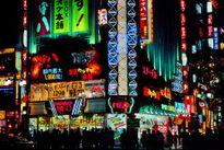 Ngỡ ngàng trước góc ảnh cực lạ về Tokyo năm 1996 (2)