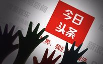 Làm thế nào một startup công nghệ Trung Quốc có thể tăng 40 lần giá trị trong chỉ 3 năm?