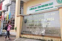 Hơn 2.500 tỷ đồng xây dựng cơ sở 2 Trường Đại học Y khoa Phạm Ngọc Thạch