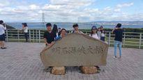 Sinh viên Đại học Lạc Hồng tự tin trên đất Nhật