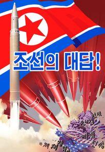 Triều Tiên tung hình ảnh giả lập bắn phá Mỹ