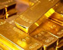 Giá vàng giảm nhưng cơ hội tăng vẫn còn