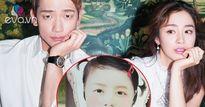 Ngôi sao 24/7: Cứ tưởng Bi Rain - Kim Tae Hee chắc chắn có con gái, hóa ra không phải