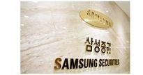 Samsung Securities mua lại cổ phần trong công ty quản lý tài sản lớn nhất Việt Nam