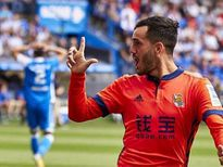 Sau 3 vòng La Liga, Sociedad sánh ngang Barca
