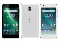 Smartphone giá rẻ Nokia 2 có thông số như thế nào?