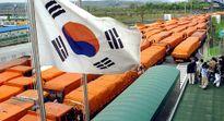 Hàn Quốc gửi 8 triệu USD thực phẩm, thuốc men cho Triều Tiên
