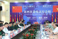 Giao lưu hữu nghị Quốc phòng biên giới Việt Nam-Trung Quốc lần thứ 4 thành công tốt đẹp