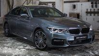 BMW 530iM G30 được bán với giá 2,1 tỉ đồng tại Malaysia