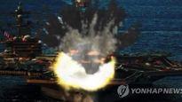 Triều Tiên tung video giả định thiêu cháy tàu sân bay Mỹ