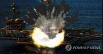 Triều Tiên tung video dựng cảnh bắn hạ máy bay, đánh chìm tàu Mỹ