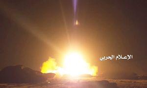 Video quân Houthi nã tên lửa vào nhà máy lọc dầu Ả-rập Xê-út