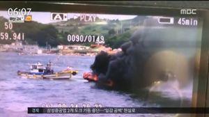 Tàu tuần tra Hàn Quốc nổ tung, 1 người chết