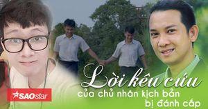 Cư dân mạng xôn xao lời kêu cứu của tác giả kịch bản phim đam mỹ Việt bị 'ăn cắp'