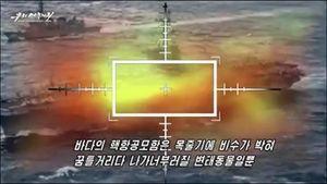 Triều Tiên tung video tên lửa hủy diệt Guam