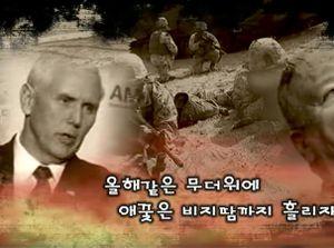 Triều Tiên tung video tuyên truyền tấn công đảo Guam của Mỹ