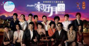 Những ca khúc nhạc phim TVB đi cùng năm tháng (P2)