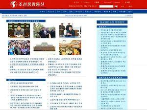 Triều Tiên cảnh báo đáp trả Mỹ ở cấp độ mạnh nhất