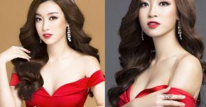 Bị chê 'lép', Hoa hậu Việt Nam tung ảnh trễ nải lộ vẻ đầy đặn