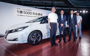 Mốc son lịch sử: Nissan 'ăn mừng' chiếc xe thứ 150 triệu xuất xưởng