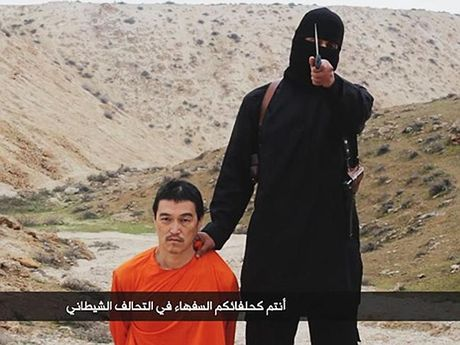 Vi sao con tin IS luon 'binh than' truoc khi bi hanh quyet? - Anh 2