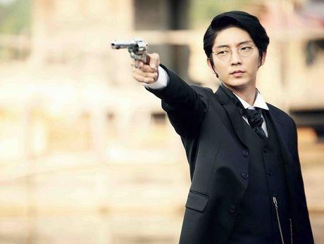 Ba vai dien an tuong cua my nam Lee Jun Ki - Anh 1