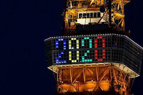 Nhat Ban: Nhung cu 'vuot rao' toi Olympic Tokyo 2020 - Anh 1