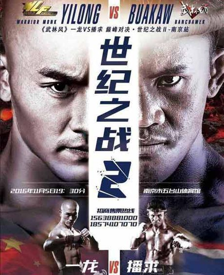 """De nhat Thieu Lam"" duoc vi voi Mayweather cua boxing - Anh 2"