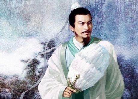Chuyen chua biet ve nguoi vo xau xi nhung tai gioi cua Gia Cat Luong - Anh 1