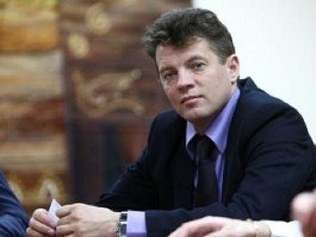 Nga bat giu phong vien Ukraine vi tinh nghi lam gian diep - Anh 1