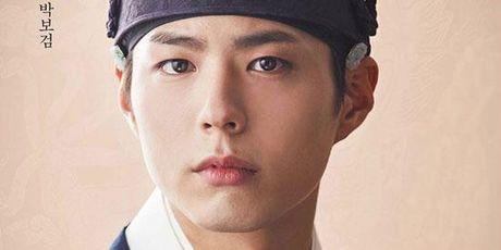 Park Bo Gum da tung phai vat lon voi nhan vat Lee Young - Anh 1