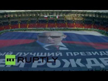 Tong thong Putin nhan mon qua dac biet trong ngay sinh nhat - Anh 2