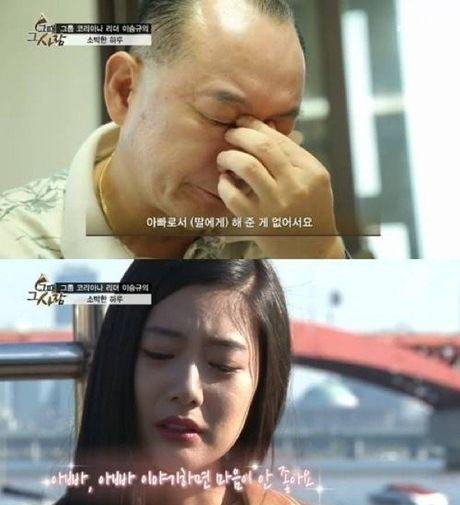 Su that khong nhu mo ve 'bom sex' moi xu Han - Anh 3
